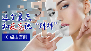 化妆品皮炎的产生原因